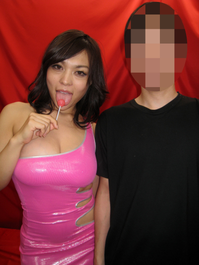Consider, that mature asian ass